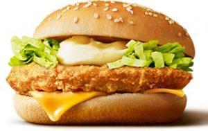 マック「チキンチーズバーガー」