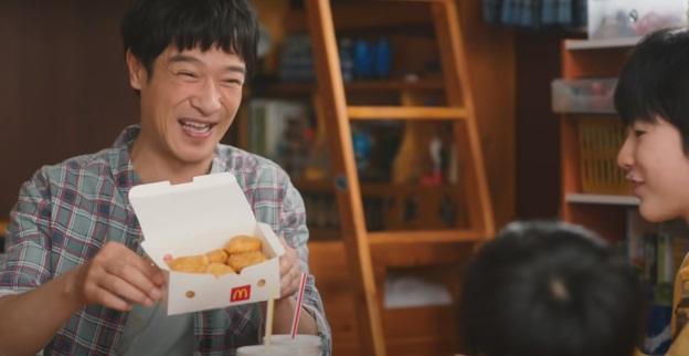 マックナゲット「みんなと食べる、おいしさ。ナゲット」篇 30秒」