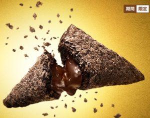 プレミアム三角チョコパイヘーゼルナッツ