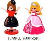 マクドナルドのハッピーセット「リカちゃん」2018年11月16日おもちゃ一例