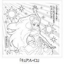 ハッピーセット「スタートゥインクルプリキュア・キュアソレイユ」2019年6月14日