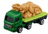 トミカハッピーセット「恐竜搬送車」2020年4月