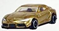 ハッピーセットトミカ秘密のおもちゃ「トヨタスープラ特別仕様ゴールド」2020年5月1日2