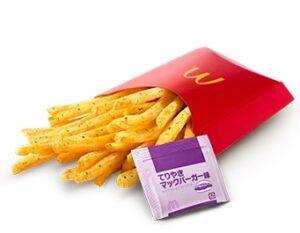 マクドナルドの新商品「シャカシャカポテトてりやきバーガー味」2021年5月