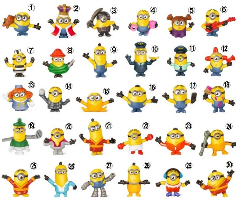 ハッピーセットミニオン2020年7月17日全30種類おもちゃ22