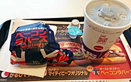 ベーコンラバーズとアイスコーヒーMサイズ