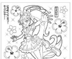 ハッピーセットのトロピカル~ジュ!プリキュア「タイプA・キュアサマー」