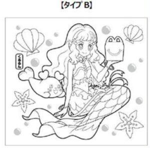 ハッピーセットのトロピカル~ジュ!プリキュア「タイプB・くるるん」