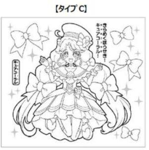 ハッピーセットのトロピカル~ジュ!プリキュア「タイプC・キュアコーラル」