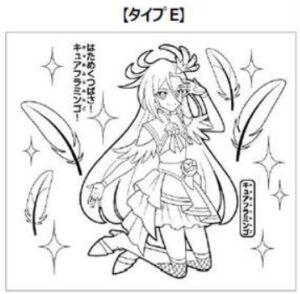 ハッピーセットのトロピカル~ジュ!プリキュア「タイプE・キュアフラミンゴ」
