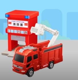 ハッピーセットトミカ2021第1弾「消防車&森田13mブーム付多目的消防ポンプ自動車MVF」