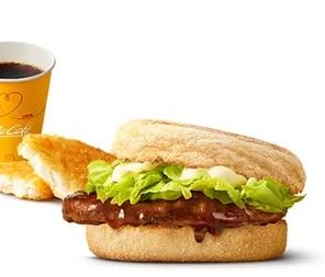 マクドナルドの新商品「てりやきマフィンセット」2021年5月